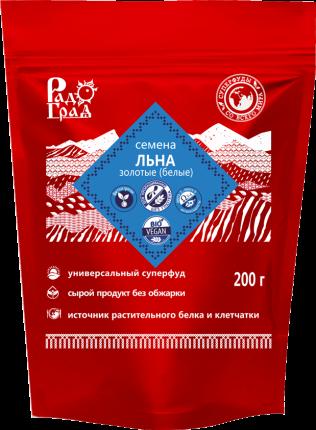 Семена льна РадоГрад белого (золотого) 200 г