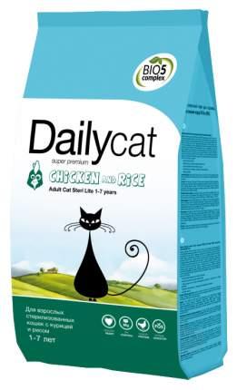 Сухой корм для кошек Dailycat Steri Lite, для стерилизованных, курица и рис, 0,4кг