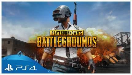 Игра для PlayStation 4 Playerunknowns Battlegrounds