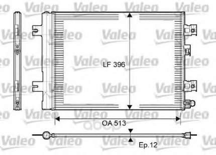 Радиатор кондиционера Valeo 814077