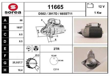 Стартер EAI 11665