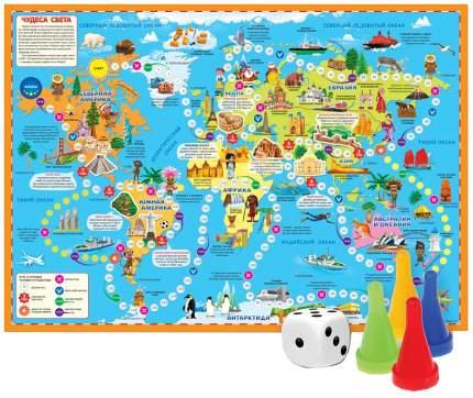 Семейная игра ГеоДом Игра-ходилка с фишками Чудеса света