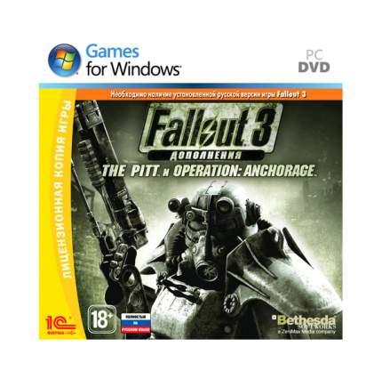 Игра Fallout 3: дополнения The Pitt и Operation Anchorage для PC