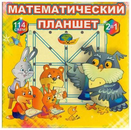Корвет Математический планшет (Корвет), арт. 430159
