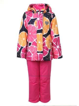 Комплект верхней одежды Stella Kids, цв. оранжевый р. 86