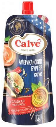 Соус Calve американский бургер 230 г