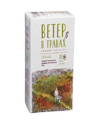 Чай Ветер в травах травяной сильный 20 пакетиков