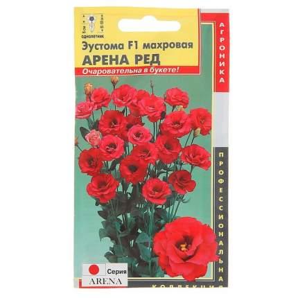 Семена Эустома Арена Красный F1, 5 драже Профессиональная коллекция Плазмас