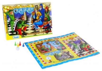 Семейная настольная игра Гелий Путешествие по сказкам в подарочной упаковке