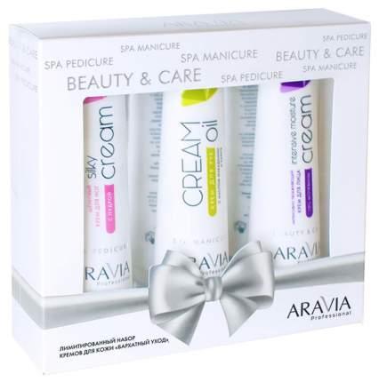 Подарочные наборы Aravia Professional Бархатный уход