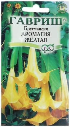 Семена Бругмансия Аромагия Желтая, 3 шт, Гавриш