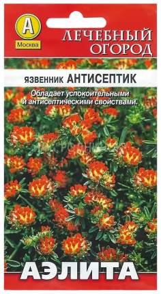 Семена Язвенник Антисептик, 0,2 г Лечебный огород АЭЛИТА
