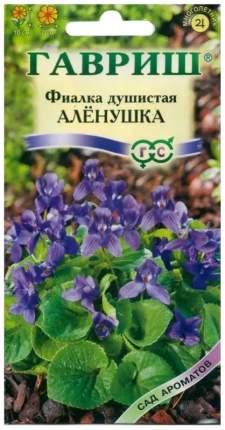 Семена Фиалка душистая Аленушка, 0,01 г Гавриш