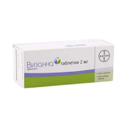 Визанна таблетки 2 мг 84 шт.