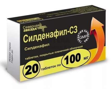 Силденафил таблетки 100 мг 20 шт.