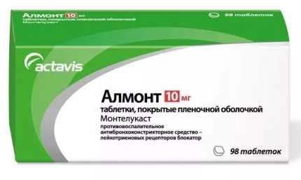 Алмонт таблетки 10 мг 98 шт.