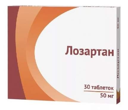 Лозартан 50 мг 30 шт. таб. Озон