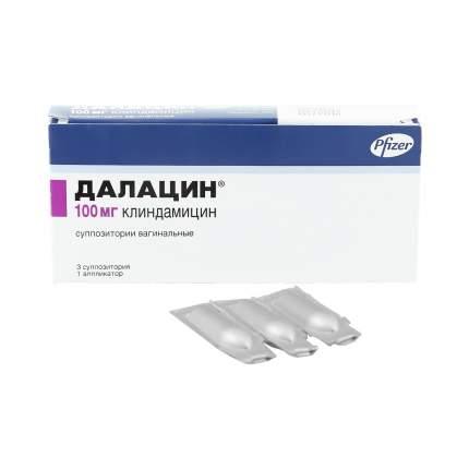 Далацин суппозитории вагинальные 100 мг 3 шт.