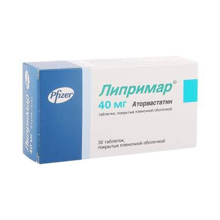 Липримар таблетки 40 мг 30 шт.