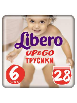 Подгузники-трусики Libero Up&Go Size 6 (13-20кг), 28 шт.