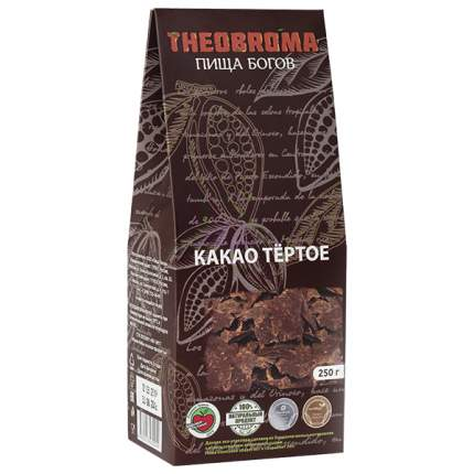 Какао Theobroma Пища богов тертое 250 г