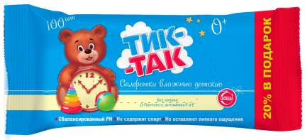 Салфетки влажные детские ТИК-ТАК без запаха, с Д-пантенолом, витаминами F и Е, 100шт
