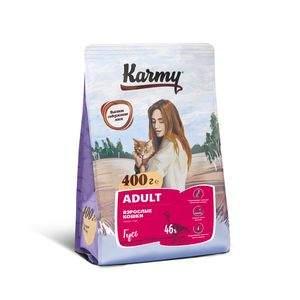 Сухой корм для кошек Karmy Adult, гусь, 0,4кг