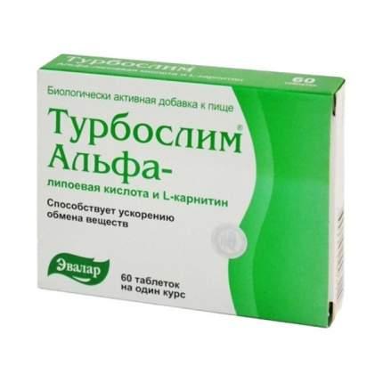 Турбослим Эвалар альфа-липоевая кислота, L-карнитин таблетки 60 таблеток шт.