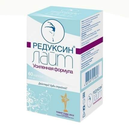Редуксин лайт PolarPharm усиленная формула 650 мг 60 капсул