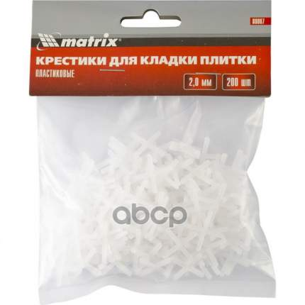 Крестики, 2,0 мм, для кладки плитки, 200 шт,// MATRIX