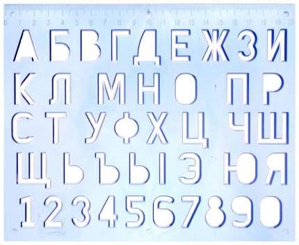 Трафарет Луч Буквы и цифры