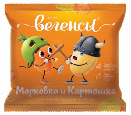Снеки Вегенсы детские картофель с морковкой