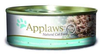 Консервы для кошек Applaws с филе тунца, 156г
