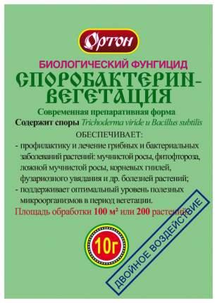 Споробактерин - Вегетация, 10 г Ортон