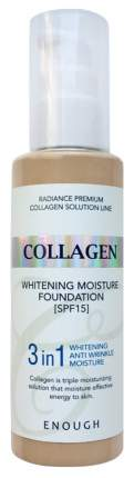 Тональный крем Enough Collagen Whitening Moisture Foundation SPF15 3 in 1 13 100 мл