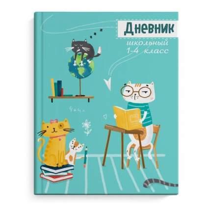 Дневник школьный 1-4 класс КОТЫ НА УРОКЕ