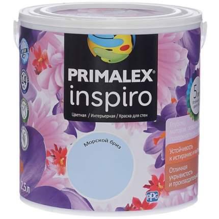 Краска для внутренних работ Primalex Inspiro 2,5л Морск. Бриз, 420173