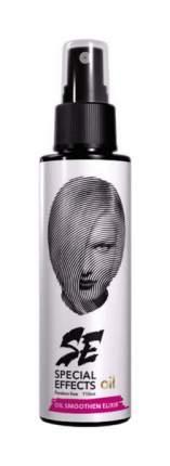 Масло для волос EGOMANIA Special Effects Oil Smoothen Elixir 110 мл