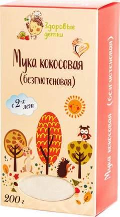 Мука Здоровые детки кокосовая 200 г