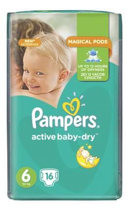 Подгузники Pampers Active Baby-Dry 6 (15+ кг), 16 шт.