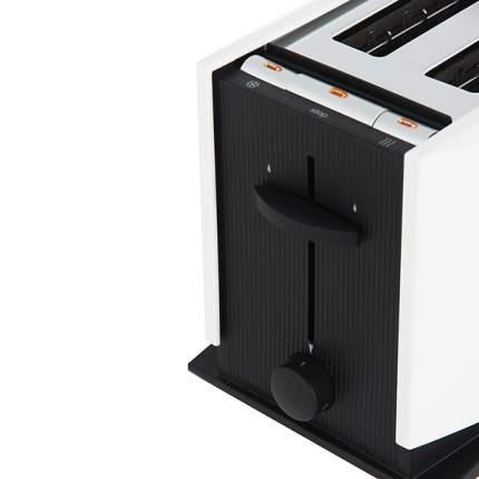 Тостер Braun Multiquick 3 HT450WH White