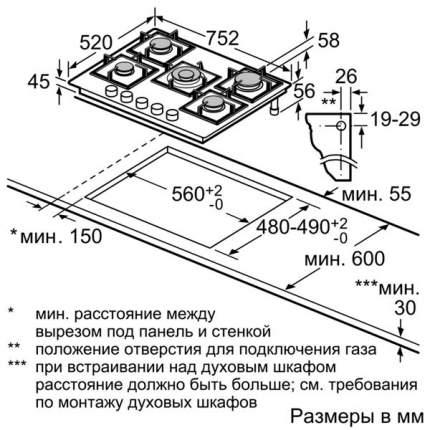 Встраиваемая газовая панель независимая Bosch PPQ7A8B90