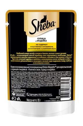 Влажный корм для кошек Sheba Appetito с курицей и индейкой, 24 шт по 85г