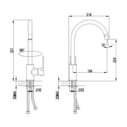 Смеситель для кухонной мойки LEMARK Plus Grace LM1505C хром