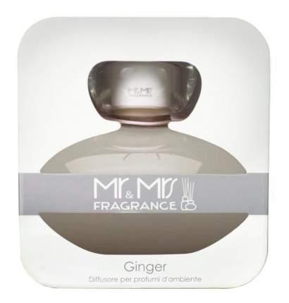 Ароматический Mr&Mrs Fragrance диффузор GINGER JMDGG006