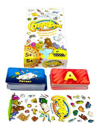 Семейная настольная игра Hobby World Соображарий Junior