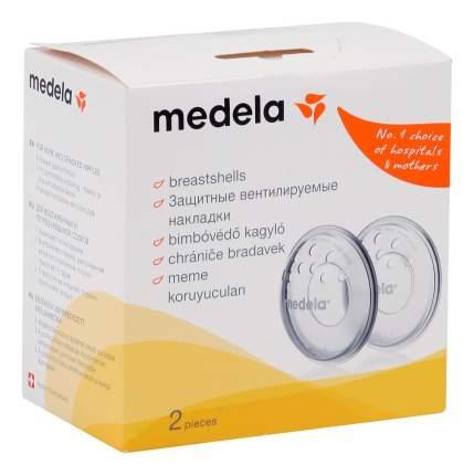 Накладки для груди силиконовые Medela Защитные вентилируемые 2 шт.