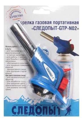 Туристическая горелка газовая Сибирский Следопыт N02 PF-GTP-N02