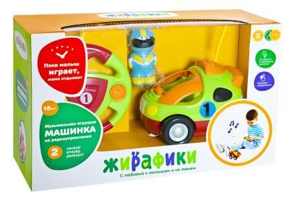 Радиоуправляемая машинка для малыша Жирафики Гонщик