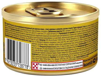 Корм для кошек Gourmet Gold, мясное ассорти, 1шт, 85г